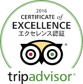 The Phat House Hakuba Accommodation wins Certificate of Excellence